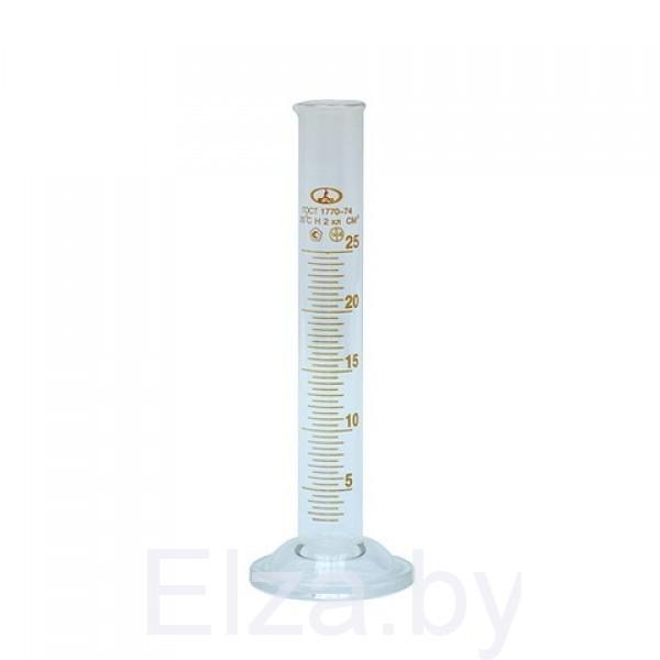 Химический цилиндр стеклянный, 25 мл
